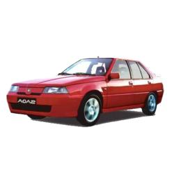 Proton Iswara 1992 - Present